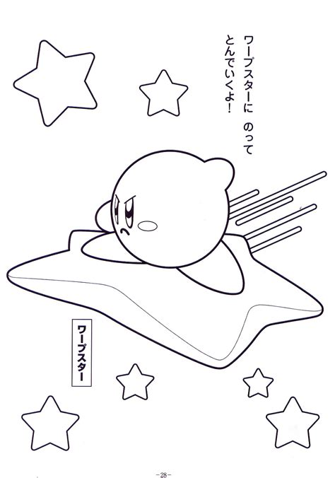 kirby super star coloring page 3d kirby coloring pages coloring pages