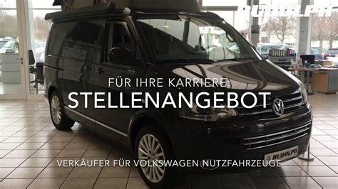 Stellenausschreibung Audi by Stellenausschreibung F 252 R Verk 228 Ufer F 252 R Nutzfahrzeuge Youtube