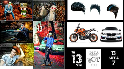 download hair editing software free stream all cb edits backgrounds download all hair bike and