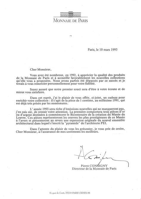 Lettre De Présentation Destinataire Inconnu Infonumis Les Monnaies De La Cinqui 232 Me R 233 Publique