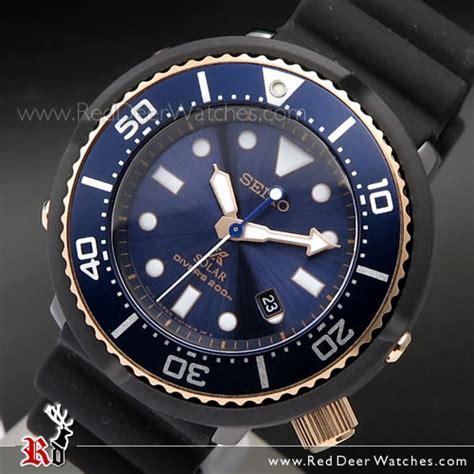 Seiko Prospex Sbdn026 Solar Scuba Diver 200m Lowercase Limited Edition buy seiko prospex lowercase solar 200m diver scuba limited