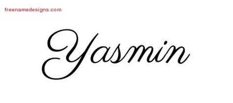 yasmin archives free name designs