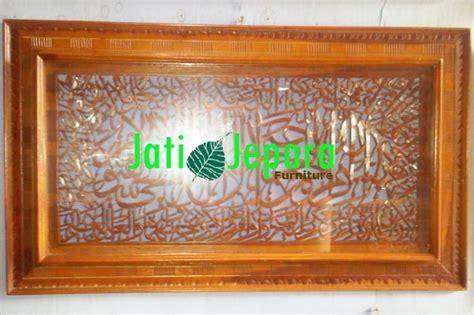Kaligrafi Ayat Kursi Vintage Classic kaligrafi ayat kursi kayu jati kaligrafi ayat kursi kayu jati jepara kaligrafi ayat kursi kayu