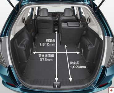 Honda Fit Interior Dimensions by Cellomom On Cars Review Honda Fit Shuttle Fit Shuttle Hybrid