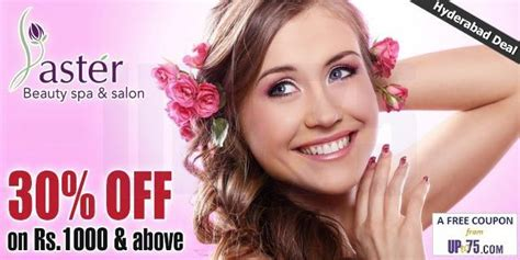 haircut coupons in hyderabad aster hair and beauty unisex salon as rao nagar hyderabad
