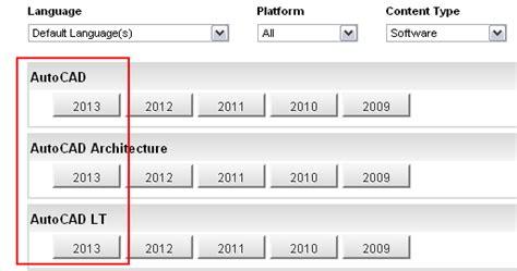 autocad 2010 full version with crack 64 bit autocad 2010 64 bit download crack softwaregateway