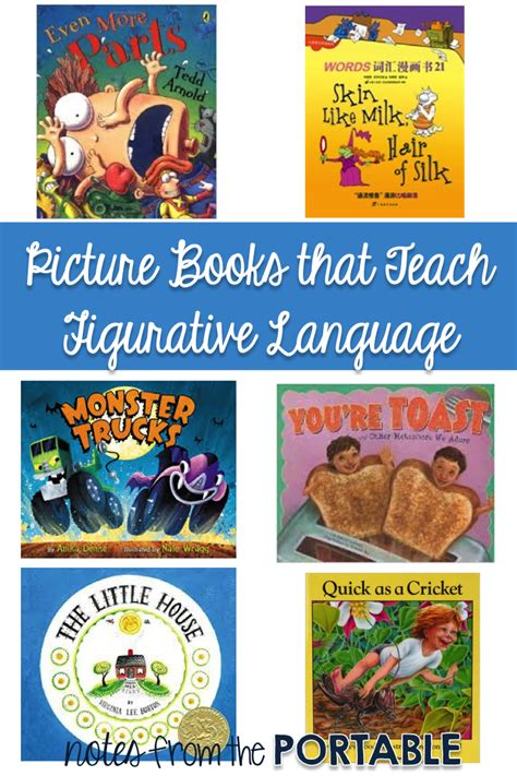 personification picture books 3 ways to teach figurative language notes from the