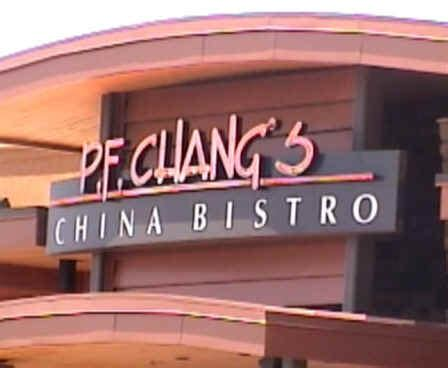 pf chang restaurant locations the suburban com the suburban mike cohen p f chang s