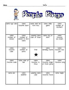 introduction bingo template bingo