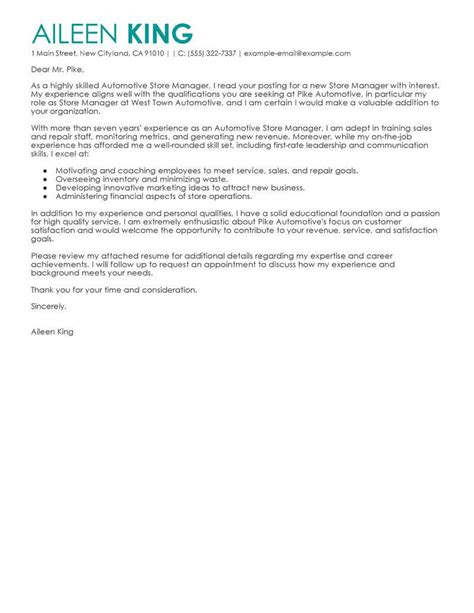 appointment letter retail store manager best store manager cover letter exles livecareer