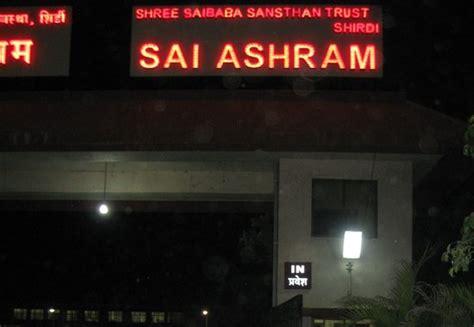 sai ashram room booking ac room picture of sai ashram shirdi tripadvisor