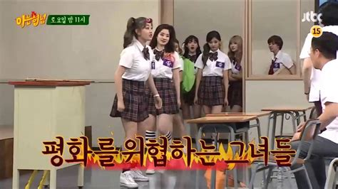 knowing brother twice in jtbc knowing brother teaser youtube