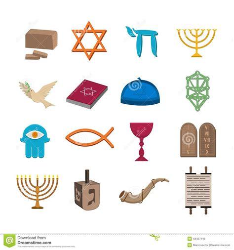 imagenes simbolos judaismo iconos del juda 237 smo fijados ilustraci 243 n del vector