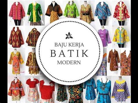 Kebaya Kutubaru Kombinasi Embos Dan Lurik Nomor 5 6 7 model baju batik resmi batik trusmi