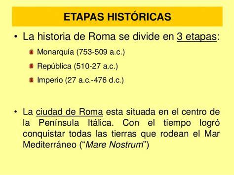 imagenes historicas de roma historia roma