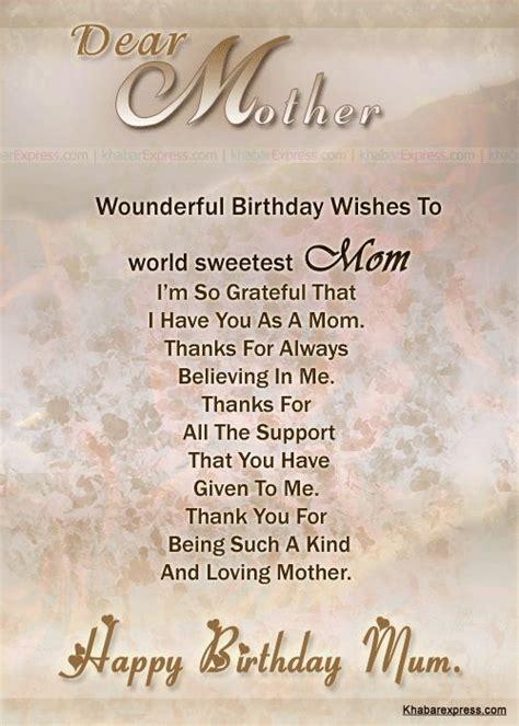 Happy Birthday Mummy Quotes Happy Birthday For Mom Cards Wounderfull Birthday Wishes