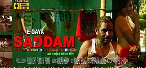 indian movies now running in new jersey bollywood le gaya saddam 2012 hindi movie le gaya saddam cast