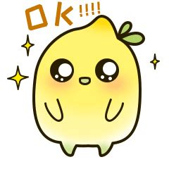 lovely lemon emoticon gifs   iphone android emoticons animoji  funny
