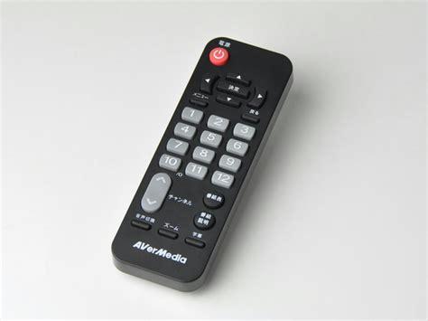 Tv Tuner Avt ヲチモノ チューナー avermedia avt a285 レビューチェック