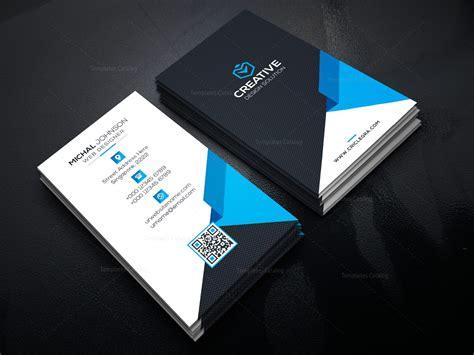 vertical technology business card 000476 template catalog