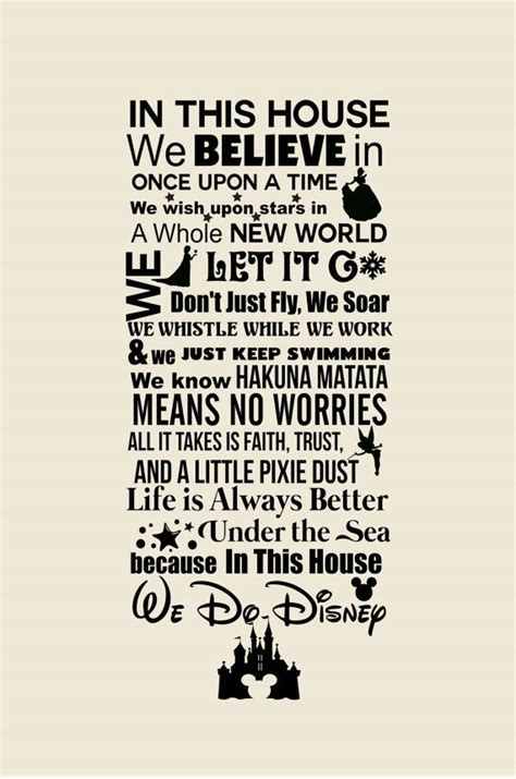 This Just In 2 by In This House We Do Disney Disney Sign Disney Wall Decals