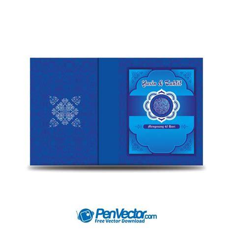 design cover yasin cover yasin tahlil blue design free vector