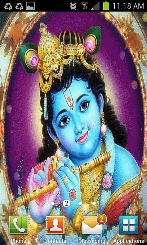 hindu god  wallpaper   gallery
