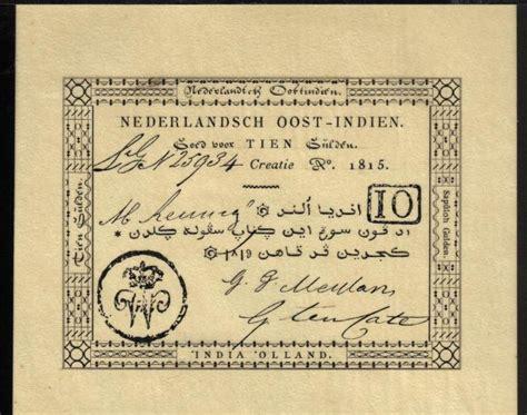 Uang Kertas Kuno Belanda uang kuno uang kertas dicari