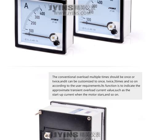 96 96mm ammeter voltmeter analog panel meter view panel meter jyins product details from