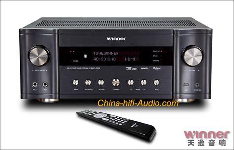china hifi audio  store yaqinmeixing mingda