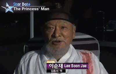 film seri korea yang bagus sinopsis drama dan film korea star date the princess man