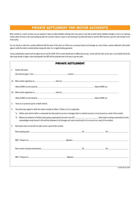 Incident Letter Template