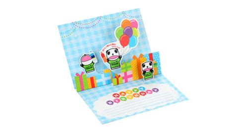 Happy Birthday Papercraft - happy birthday pop up greeting card free papercraft