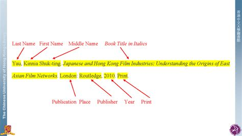 film mla 8 mla style citation styles libguides at the chinese