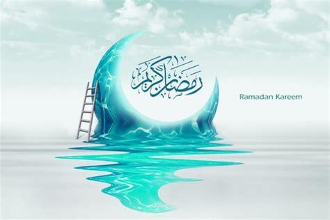 membuat poster ramadhan gambar poster ramadhan gambargambar co