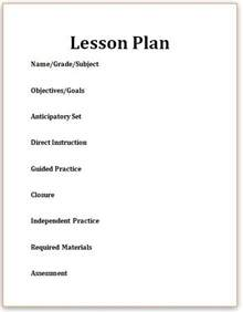 lesson plan template reading reading lesson plan template