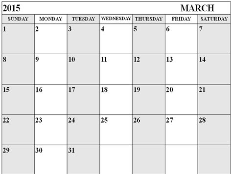 printable monthly calendar march 2015 download blank march 2015 calendar cute march 2015
