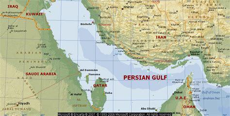 arab gulf the baluch presence in the persian gulf balochi linguist