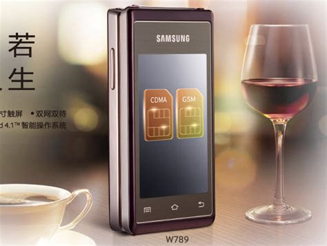 Handphone Samsung W789 harga samsung hennessy ponsel android flip di china 8 4