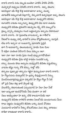 Srimanthuda o nindu bhumi ninu r.. telugu song lyrics from