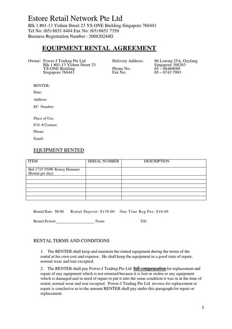 Skil 1715 Rotary Hammer By skil 1715 550w rotary hammer rental agreement form by