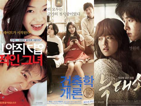 referensi film romantis korea bingung cara habiskan hari valentine yuk tonton 7 film