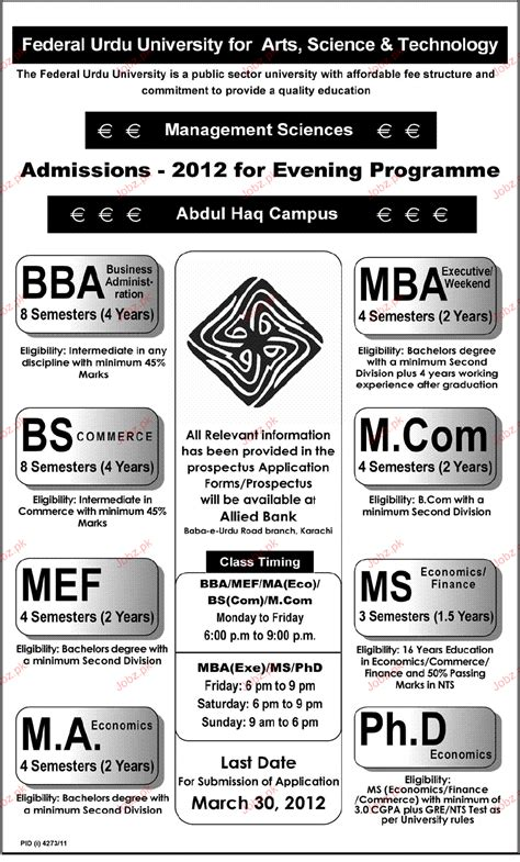 Mba Federal Government by Admission In Mba Bba In Federal Urdu 2018
