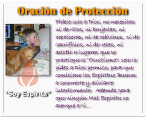 oracion con la palabra policia s o y e s p 237 r i t a oracion de proteccion soy