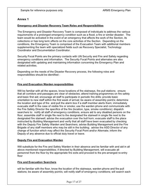 Jrecord Documentation