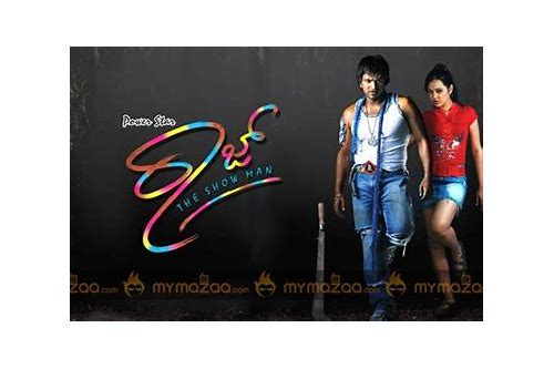 Bsc25 t1010a pdf download raaj kannada movie song free download fandeluxe Image collections