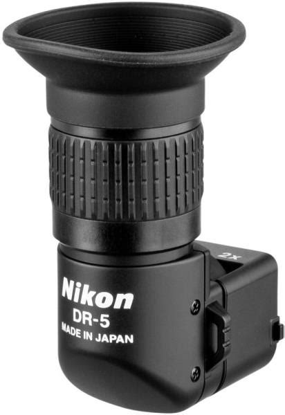 Nikon Dr 5 Right Angle Viewfinder nikon dr 5 right angle viewfinder faf20501 accessories
