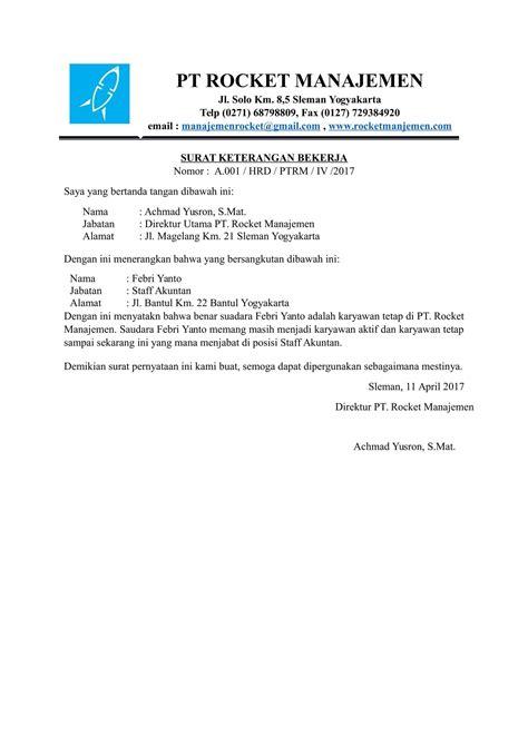 format surat pernyataan bahasa inggris contoh