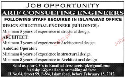 work from home design engineering jobs 28 work from home design engineering jobs job
