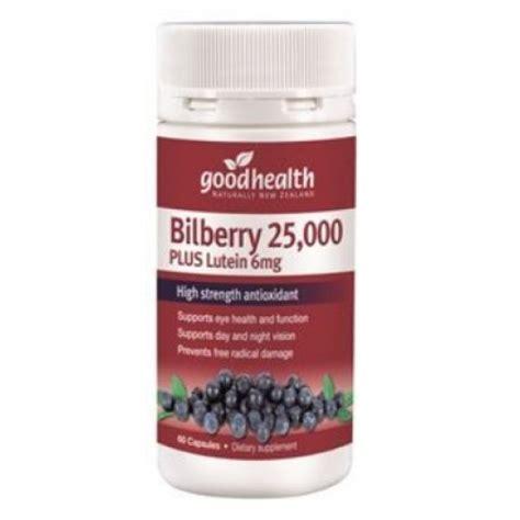 Bilberry 10000 Mg Plus Lutein Nutra 1 굿헬스 빌베리 25 000 루테인 60캡슐 ashop new zealand